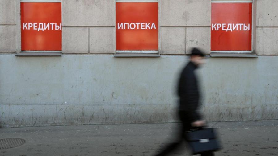 евразийский банк костанай кредит