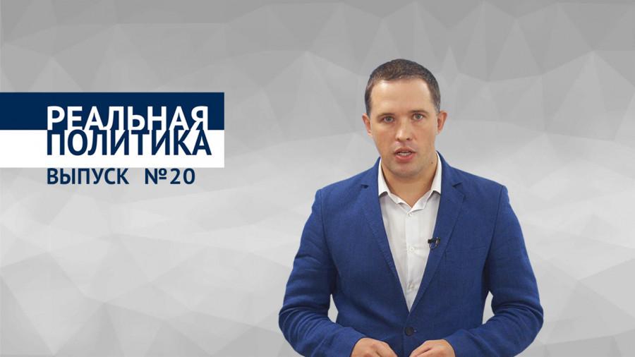 ForPost - Новости : Новая реальность Севастополя