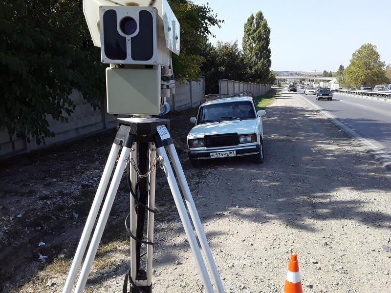 локализуется где стоят камеры фотофиксации в крыму чувствует