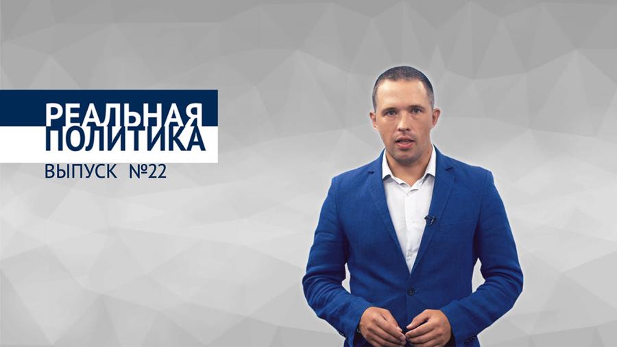 ForPost - Новости : Какой он — губернатор-технократ Михаил Развожаев?