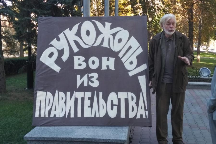 ForPost - Новости : В Севастополе одиночный пикет закончился дракой