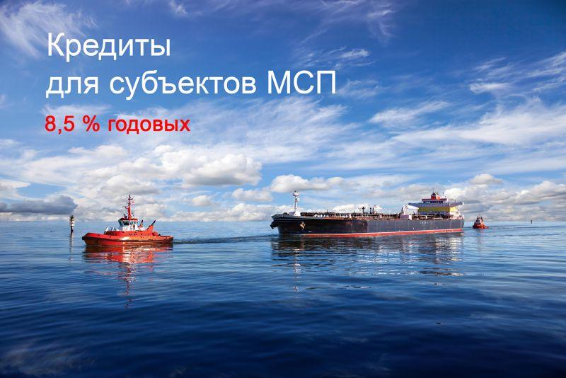 ForPost - Новости : ГЕНБАНК: Льготная программа «8,5 %» для крымских предпринимателей
