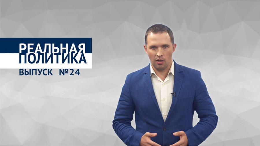 ForPost - Новости : Какой путь выберет Михаил Развожаев