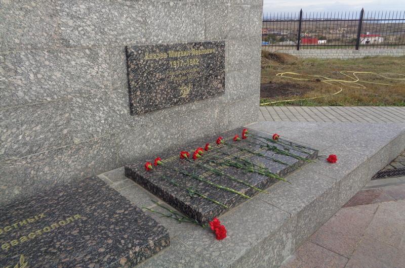 ForPost - Новости : Память защитников Севастополя почтили на «35-й береговой батарее»