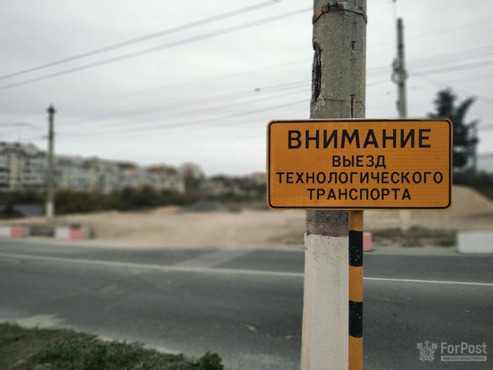 ForPost - Новости : Траншеи, заборы и огромные трубы: как выглядит строительство моста в Севастополе