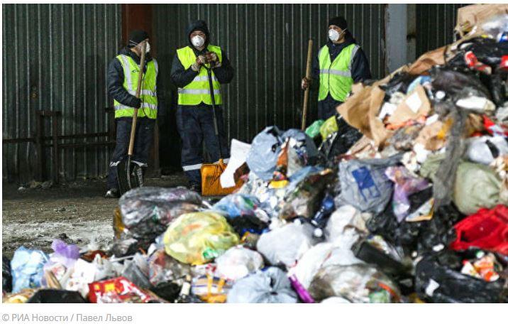 ForPost - Новости : В России изменят правила расчета тарифа на вывоз мусора