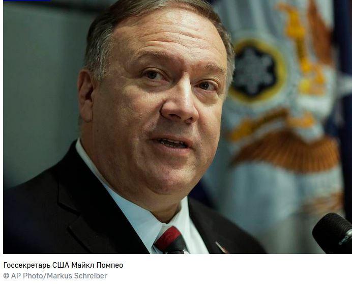 ForPost - Новости : Помпео назвал проектом США достижение стабильности на Украине