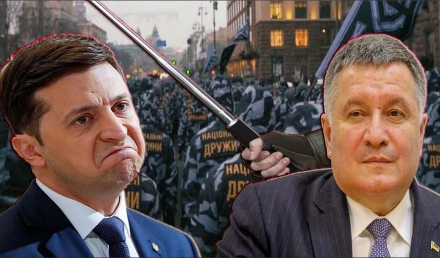 ForPost - Новости : Зеленский против Авакова: кто срывает разведение войск