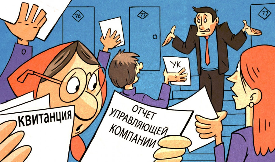 ForPost - Новости : В Севастополе намерены научить работать управляющие компании