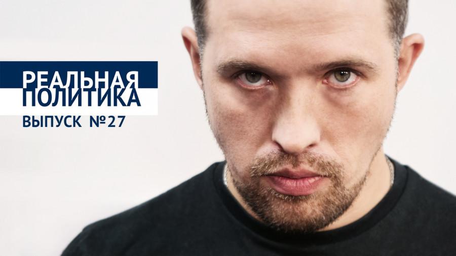 ForPost - Новости : Момент времени Михаила Развожаева