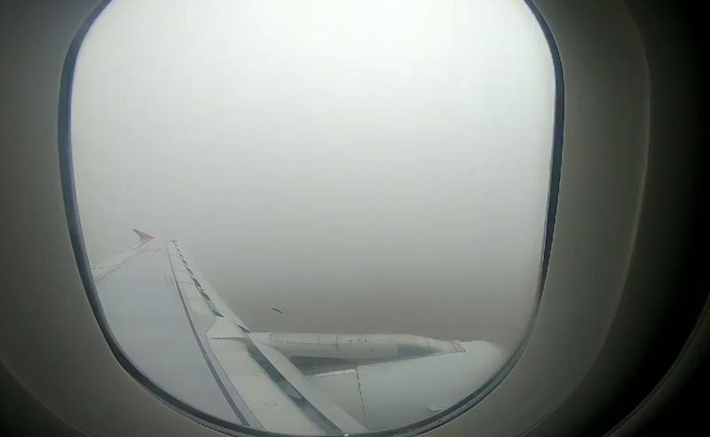 ForPost - Новости : В Крыму из-за тумана возникли сложности у прибывающих авиапассажиров
