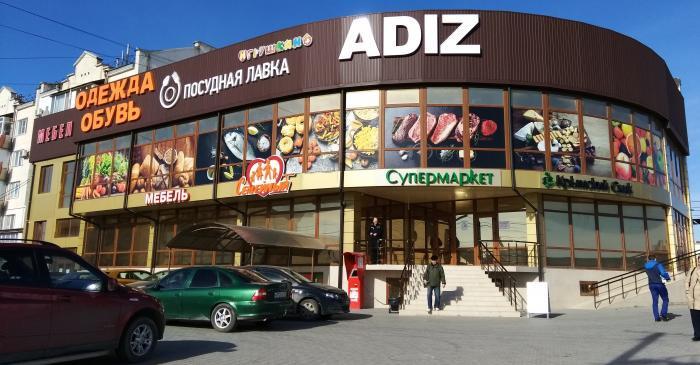 ForPost - Новости : В Севастополе хотят снести незаконно работающий ТЦ