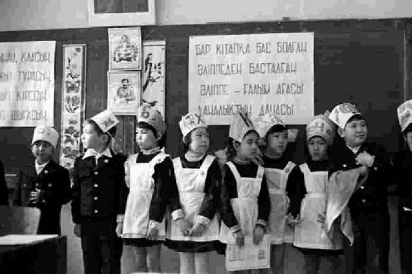 ForPost - Новости : Филолог: переход на латиницу грозит Казахстану катаклизмами