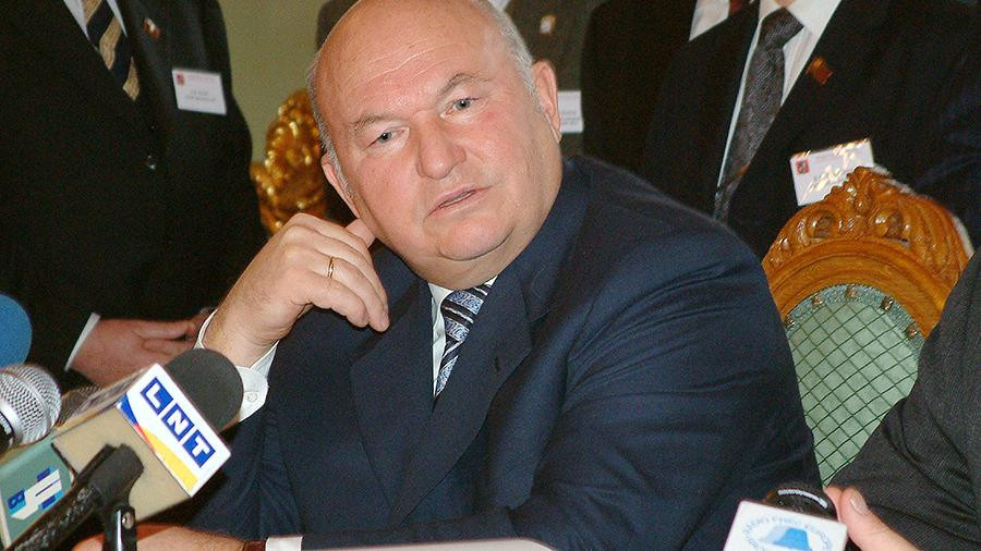 ForPost - Новости : Умер Юрий Лужков