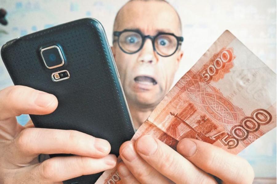 ForPost - Новости : Россиян предупредили о подорожании сотовой связи