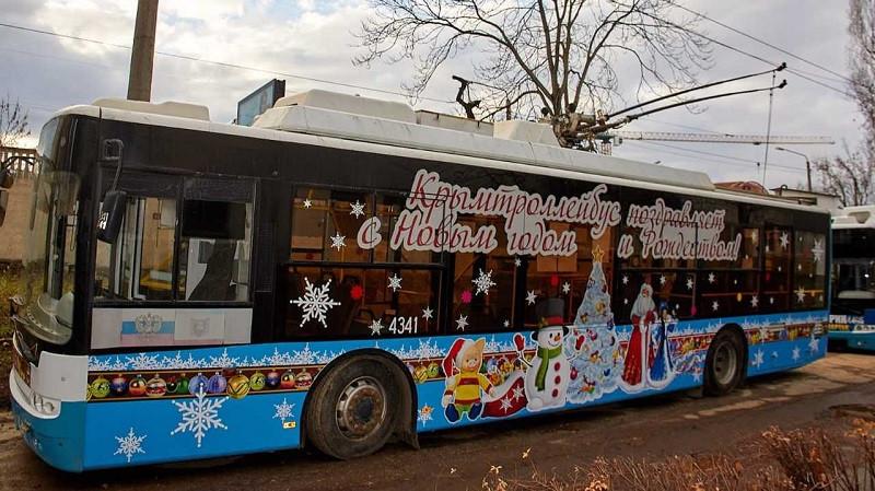 ForPost - Новости : Жителей Крыма в новогоднюю сказку отвезут на троллейбусе