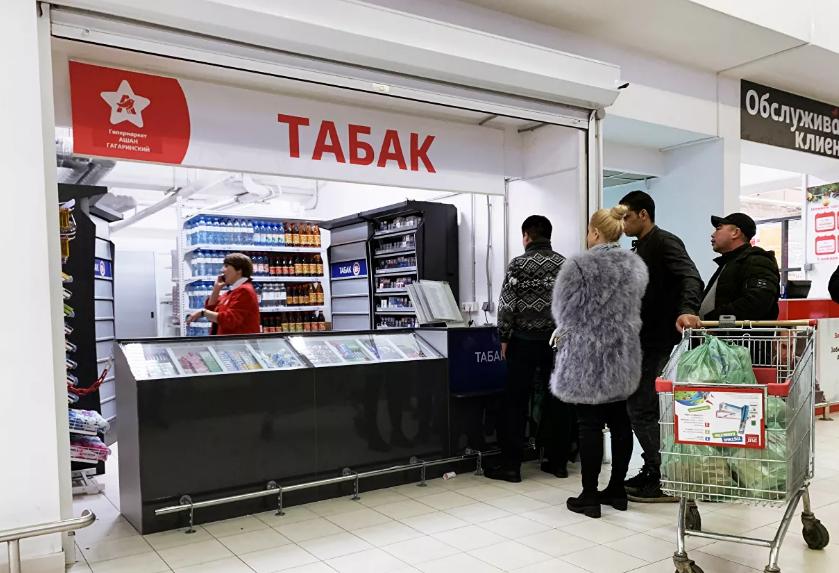 ForPost - Новости : Роспотребнадзор пообещал наказать продавцов аналогов снюса