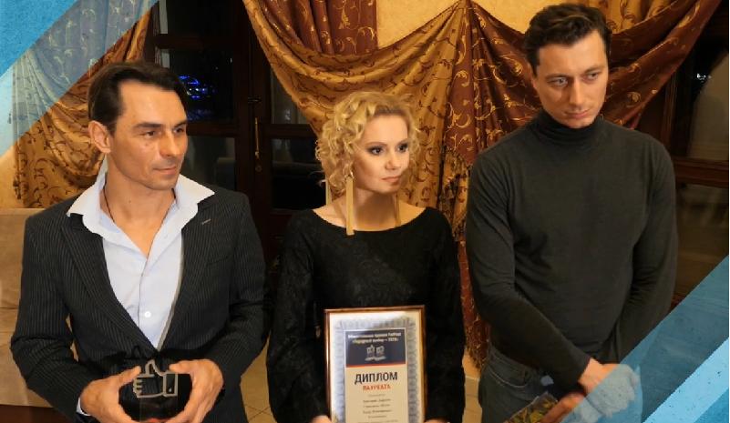театр народный выбор севастополь премия forpost актеры