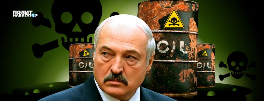 ForPost - Новости : «Нефтяная война»: Лукашенко придётся принять условия России