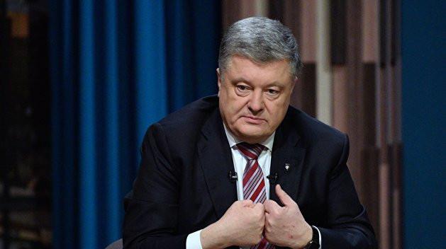 ForPost - Новости : Порошенко связал пожары в Австралии с «российской агрессией»