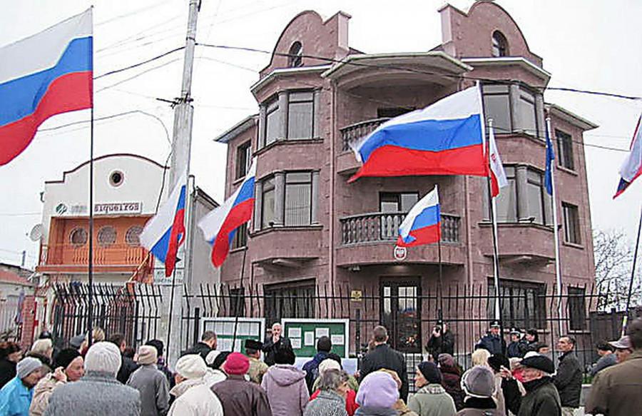 ForPost - Новости : Правительство Севастополя купило землю и здание бывшего польского консульства