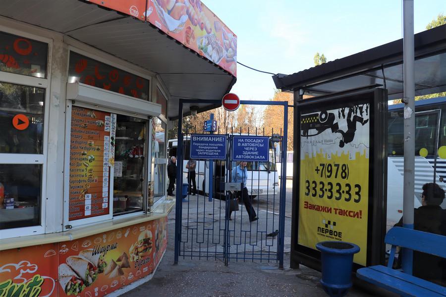 ForPost - Новости : Владельцы ларьков в Севастополе останутся при своём до 2024 года