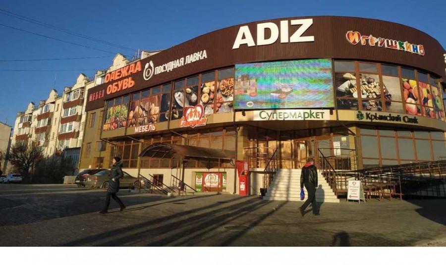 ForPost - Новости : Точку в сносе торгового центра в Севастополе поставят в суде