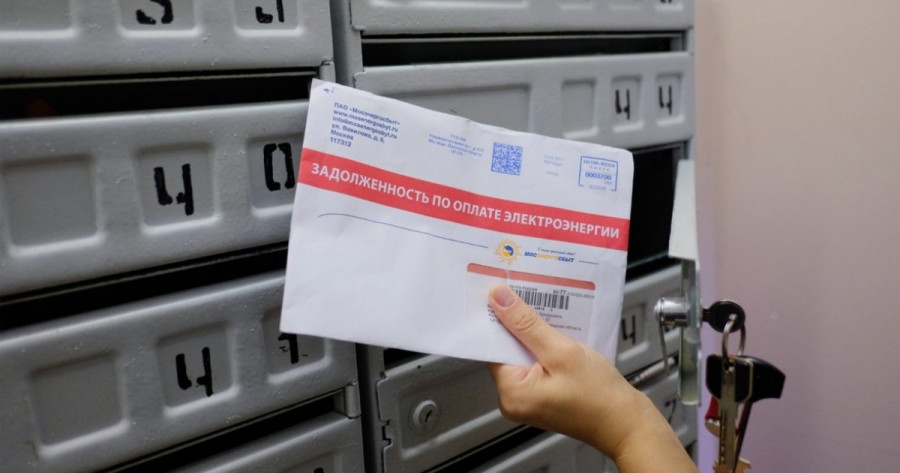 ForPost - Новости : Коллекторов могут допустить к взысканию долгов по «коммуналке»