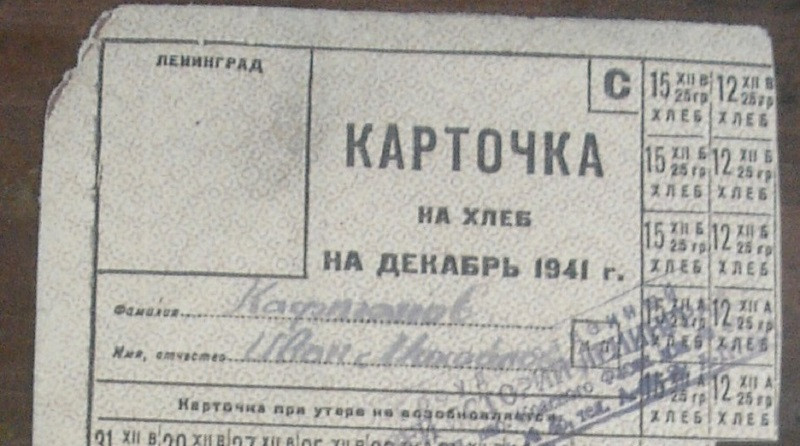 ForPost - Новости : Вместо душевного тепла — магазинный батон. Крым ошарашила акция с блокадным хлебом