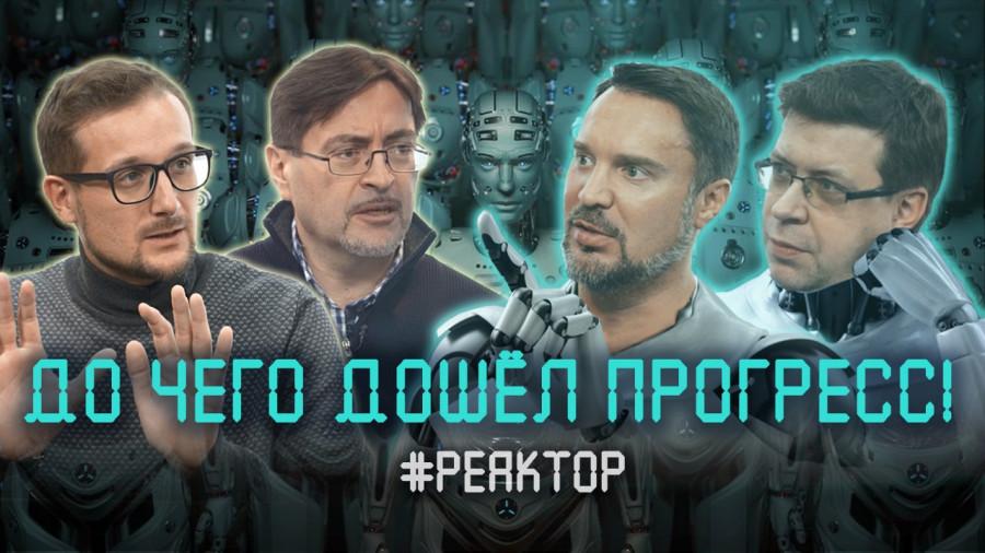 ForPost - Новости : Есть ТАКИЕ ПАРТИИ! — ForPost-Реактор