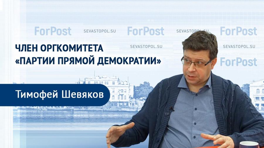 ForPost - Новости : Мы боремся за тех, кто не ходит на выборы! - партия от World of Tanks