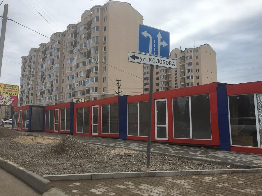 ForPost - Новости : Как чиновники Севастополя в трёх ларьках запутались