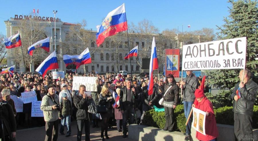 ForPost - Новости : Русская весна и пострусские
