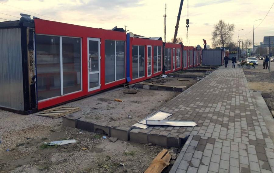 ForPost - Новости : Ларёчный «бастион» в Севастополе задвинули подальше