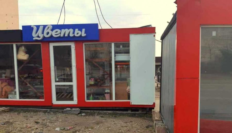 ForPost - Новости : Власти Севастополя проверят автостоянку на право торговать чем угодно
