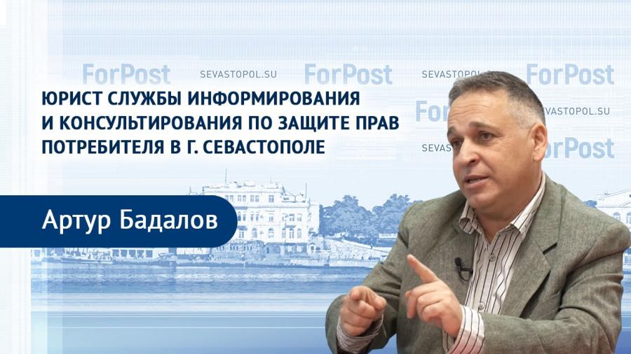 ForPost - Новости : Интернет-покупки в Севастополе – когда не стоит заказывать товар?