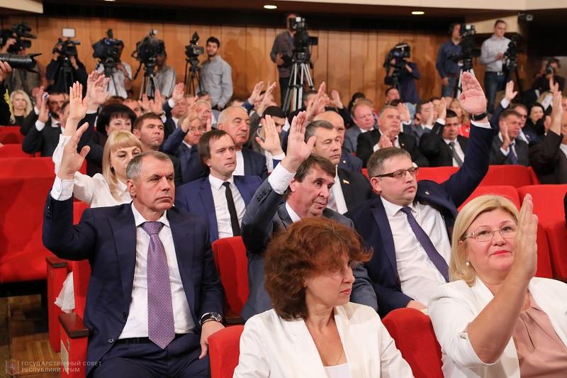 ForPost - Новости : Коммунистическую кнопку в Крыму заело при голосовании за поправки в Конституцию