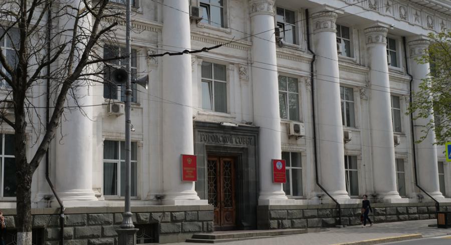 ForPost - Новости : Комитет парламента Севастополя поддержал поправки в Конституцию