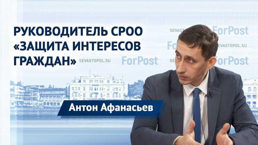 ForPost - Новости : 100 тысяч пенсионеров Крыма и Севастополя должны получить перерасчёт