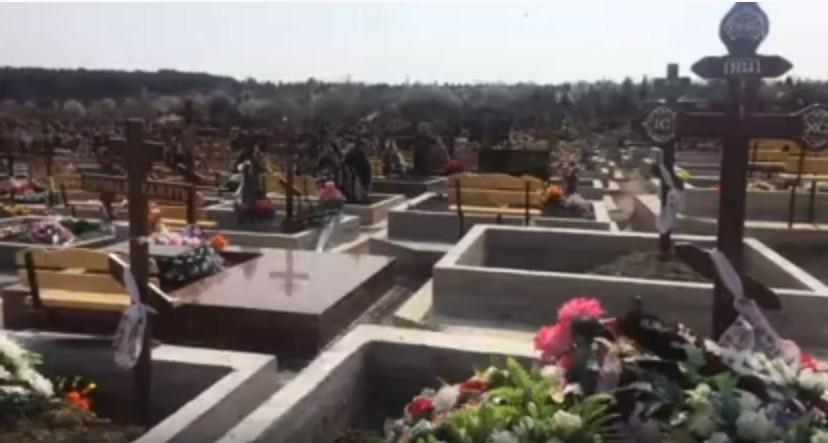 ForPost - Новости : На севастопольском кладбище произошла странная история