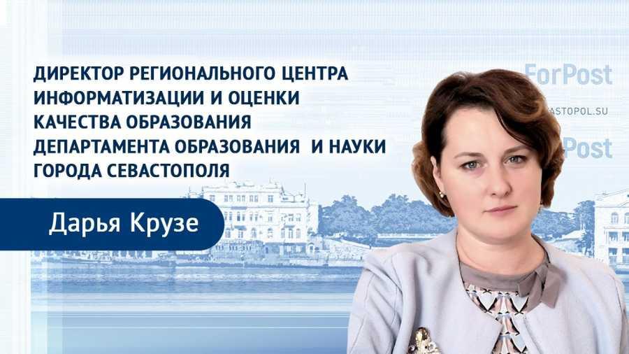 ForPost - Новости : В Севастополе цифровые ресурсы обучения запустили с опережением сроков
