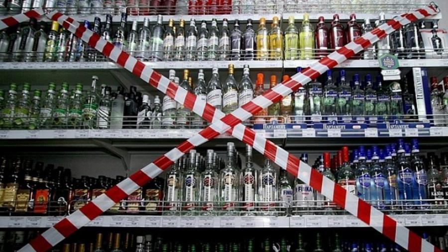 ForPost - Новости : В России начали ограничивать продажу алкоголя из-за коронавируса