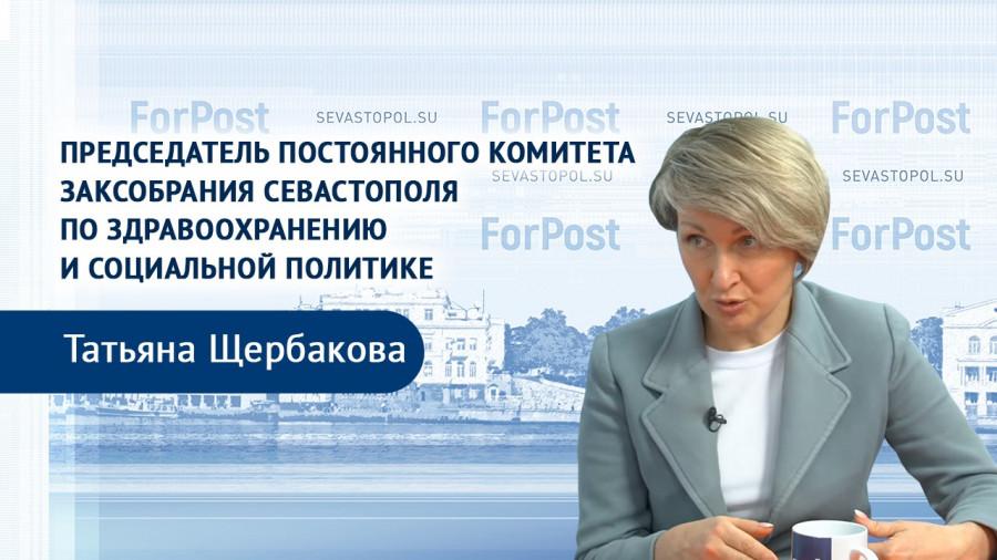 ForPost - Новости : Как выжить «серым» севастопольцам