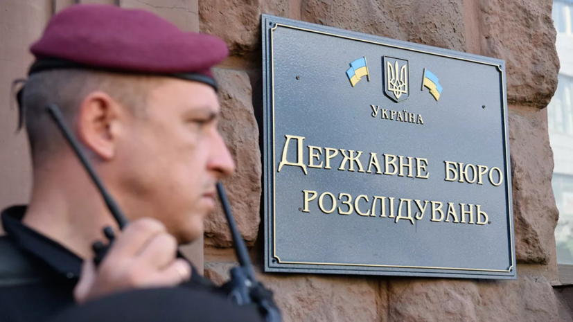 ForPost - Новости : Совет Европы ищет консультантов для развития ГБР Украины