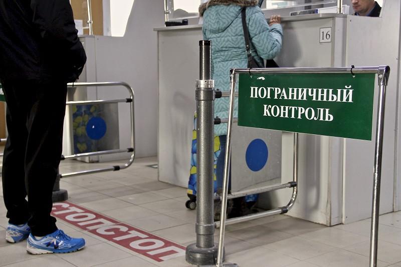 ForPost - Новости : Россиянке не дали покинуть Крым и выехать на Украину