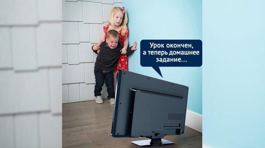 ForPost - Новости : Севастопольских школьников теперь учат в телевизоре