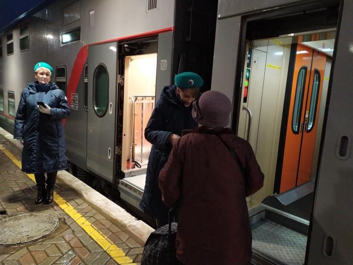 ForPost - Новости : Запуск новых поездов в Крым отложили до лучших времён