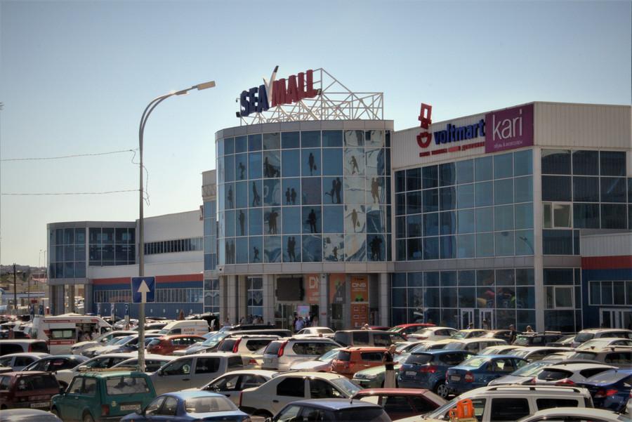 ForPost - Новости : Торговые центры Севастополя пробуют частично открыться