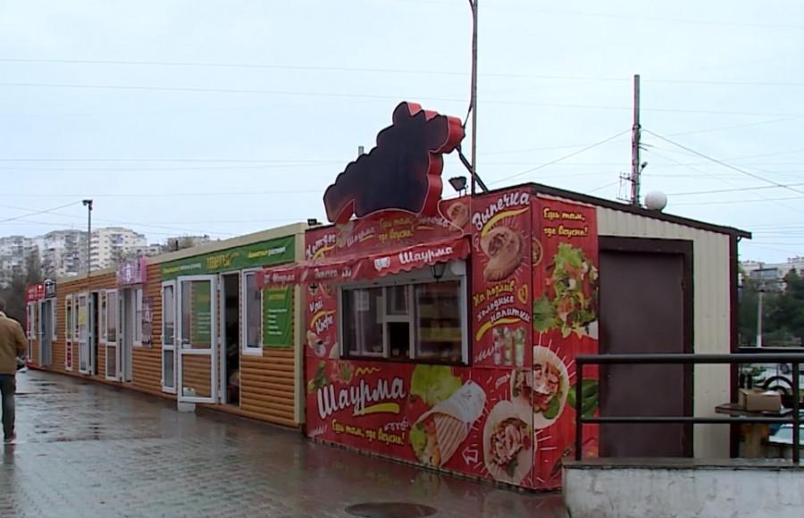 ForPost - Новости : Опасные ларьки переживают «ренессанс» на улицах Севастополя