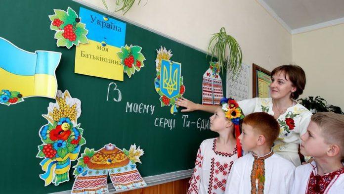 ForPost - Новости : Минобразования Украины подтвердило ликвидацию русских школ